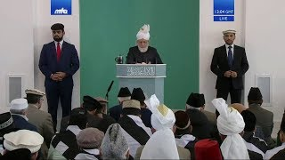 Twi Translation: Friday Sermon 6 March 2020