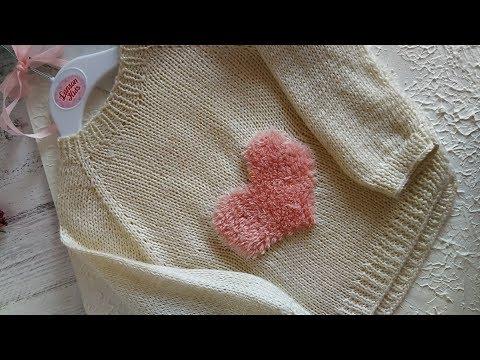 2часть/ Худи с плюшевым сердцем / Детский свитер на весну/ Детский худи спицами мастер класс