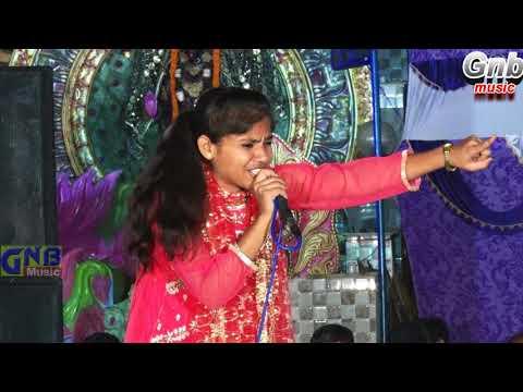 हजारों ओरतो को और आदमियों को रुलाया खुद भी रोयी। छोटी बच्ची सुरभि शर्मा आंसू नहीं रुकते: Artist =Surbhi Sarma  Song= बेटी क्या संतान नहीं।  Singer =Surbhi Sarma Writer=...... Video Credits=GNBmusic   Presenting a new Haryanvi song 2017.Get the best collection of Haryanvi Superhit songs & Haryanvi Ragini Only On