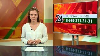 Новости Набережных Челнов. Выпуск от 20 августа 2020 года