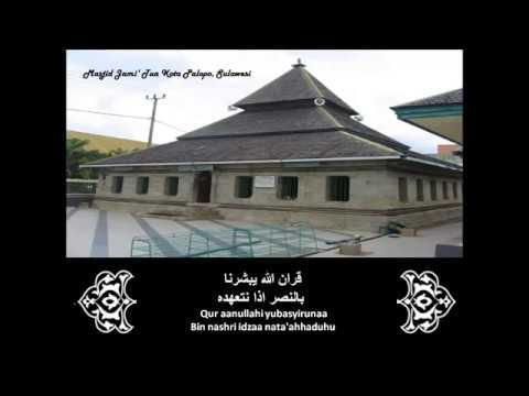 Download Al Majdu Rijal   Aditya Vertizone المجد