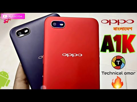 Oppo A1k বাংলা Review 🔥 | First impressions |  Giveaway ⭐ technical omor 😎