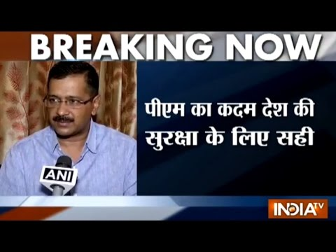Kejriwal Critisises Rahul Gandhi for His Derogatory Remark on PM Modi