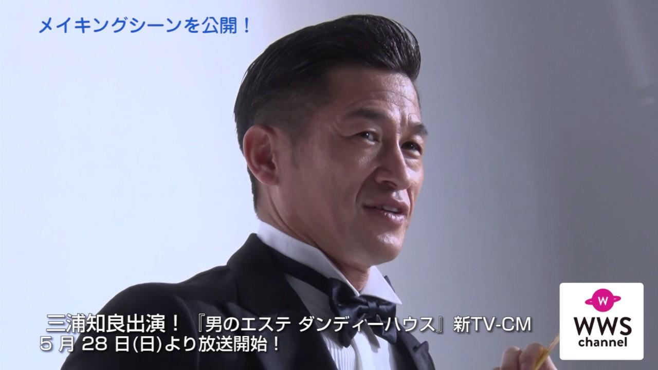 三浦知良が15年ぶりに出演! 『...
