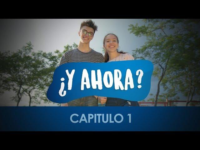 ¿Y Ahora? CAPÍTULO 1 – Historia y Cultura del Hombre