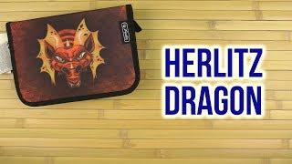 Розпакування Herlitz Dragon 31 предмет 1 відділення Коричневий 50008384