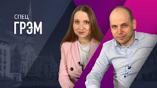 СпецГрэм: Латвия N1 в мире по распространению вируса. Сегодня могут объявить локдаун