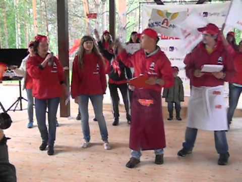 Фестиваль шашлыков
