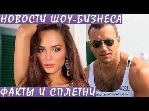 Калашникова вышла замуж за бывшего парня Бородиной? Опубликованы снимки. Новости шоу-бизнеса.