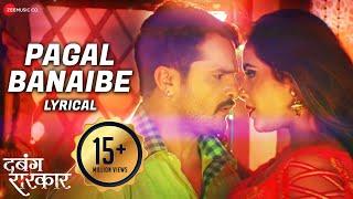 पागल बनाइबे Pagal Banaibe - Lyrical Video | Dabangg Sarkar | Khesari Lal Yadav | Priyanka Singh
