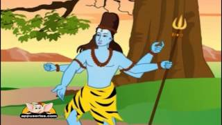 Lord Shiva - Mythology