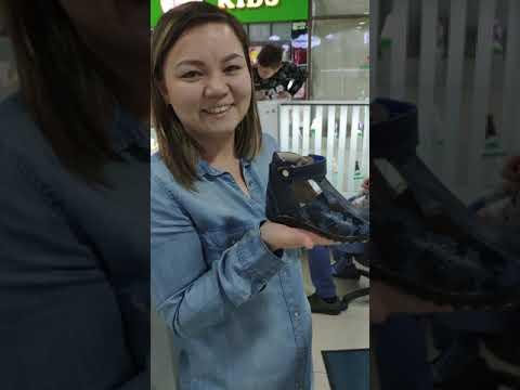 Алматы. Ортопедическая обувь