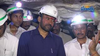 Singareni Coal Mines Work (సింగరేణీ కోల్ మైన్స్ వర్క్ )Kishan Reddy Visiting Coal Mines