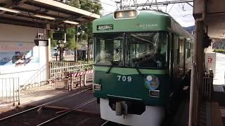 京阪 石山坂本線 700形 709-710京阪旧塗装 大津市役所前  滋賀里  2020011