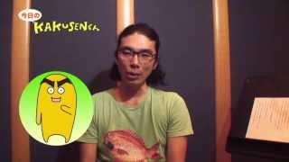 TVアニメーション『にゅるにゅる!!KAKUSENくん』は、 私たちの毛穴に住...