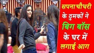 Sapna choudhary dance At BIG BOSS 10 hot n sexy