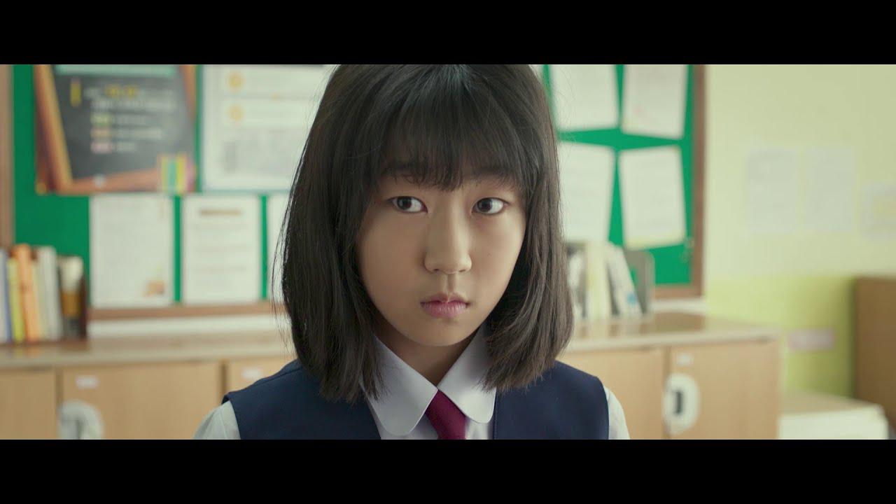 StudentA: Main Trailer