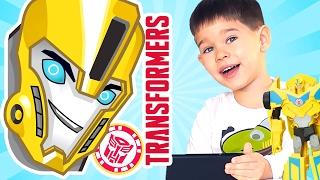Трансформеры: роботы под прикрытием - игра для мальчиков. Сканируем Бамблби! #ЭрикШоу