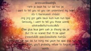 ไม่บอกเธอ Mai Bauk Tur Bedroom Audio  Ost Hormones Lyrics