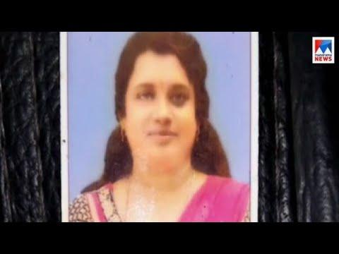 അധ്യാപിക വീടിനുള്ളിൽ കൊല്ലപ്പെട്ട നിലയിൽ | Kollam-Teacher-Murder