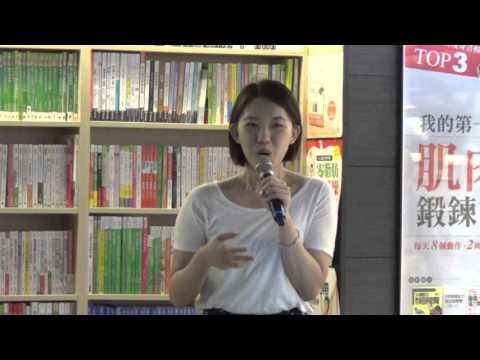 105 0427 談中國城拆除後區域歷史如何保存