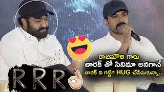 Ram Charan Emotional Words About Acting With Jr.NTR    #RRR    #Rajamouli    Tollywood Book
