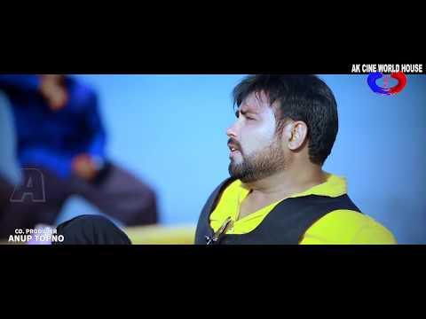 Ye Dhoke New Nagpuri Song 2019//Nitesh Kachhap//Bunty Singh & Ritu