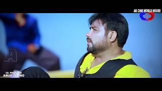 Tha pyar Kisi se New Nagpuri Song 2019//Nitesh Kachhap//Bunty Singh & Ritu
