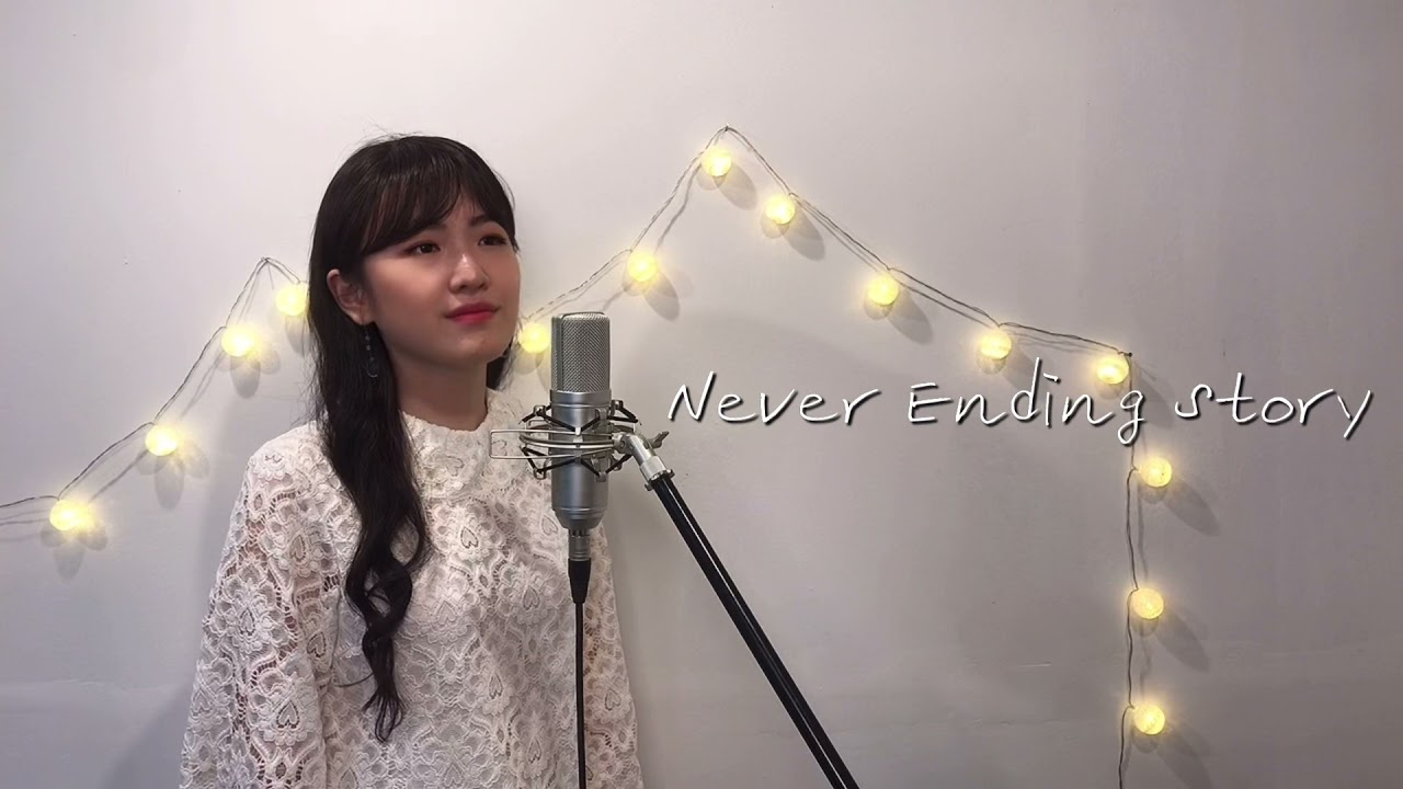 [달月한 예진아씨]#16.Never Ending Story - 부활