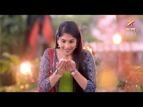 फुलाला सुगंध मातीचा | Phulala Sugandha Maticha | New Serial Promo | Star Pravah