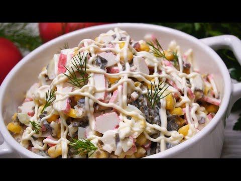 """Салат """"Лагуна"""" на каждый день, Вкусно  и Просто"""