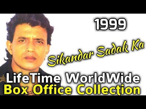 SIKANDAR SADAK KA 1999 Bollywood Movie LifeTime WorldWide Box Office Collection Hit or Flop