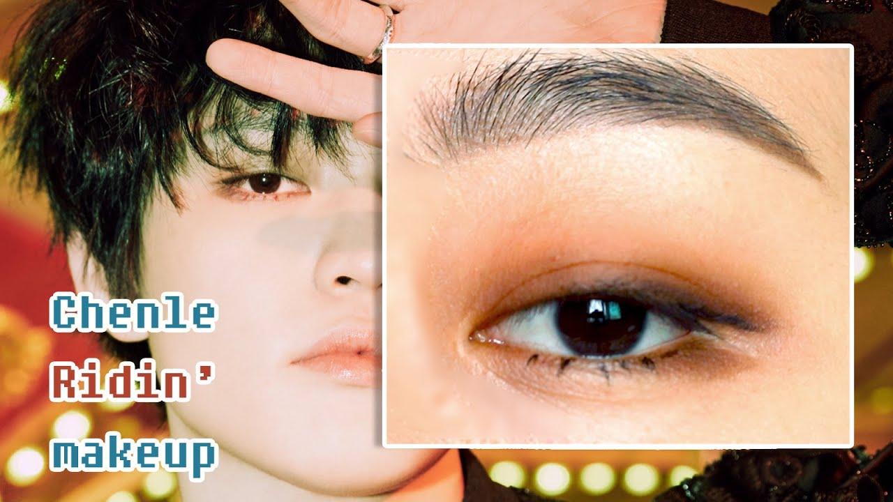 엔시티드림 천러 라이딩 메이크업/NCT DREAM Chenle Ridin' Makeup