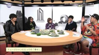 This video has English subtitles. ☆ 【なんだこれTVとは!?/ About...