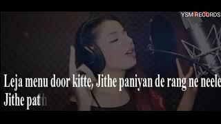 Pyar-Awara-Panchi-Ae Punjabi song