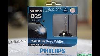 Review: Range Rover và Mazda CX9 lên Xenon Philips chính hãng
