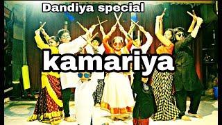 Kamariya -mitron| jackky bhagnanil song dandiya special dance  choreography by amit singh