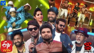 Dhee Champions Latest Promo - DHEE 12 Latest Promo - 4th December 2019 - Sudigali Sudheer,Hyper Aadi