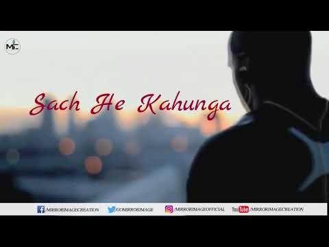 Piku RossMain Na Rukunga ftNikhilPiyush ChaudharyYouTube