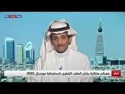 الزعتر: الموافقة القطرية بإجراء تحقيق مستقل تعكس فشل الدوحة في التغطية على حادث العامل البريطاني  - 15:54-2019 / 7 / 19