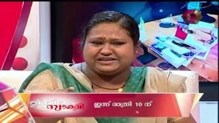 Soorya Poyathu Bharthavinte Sammathathode - Watch Today Night Jeevitham Sakshi Full Episode