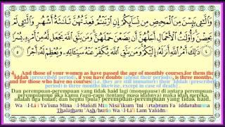 surah on page 558-559 - At Talaq - coloured - transliteration Al Quran -