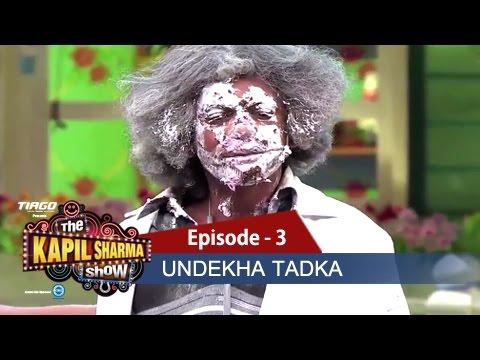 Undekha Tadka | Ep 3 | The Kapil Sharma Show | Sony LIV