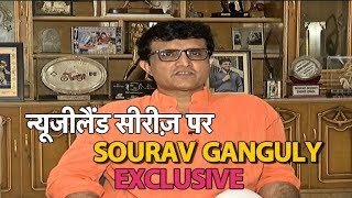 Exclusive: Sourav Ganguly Previews New Zealand ODI Series | Sports Tak