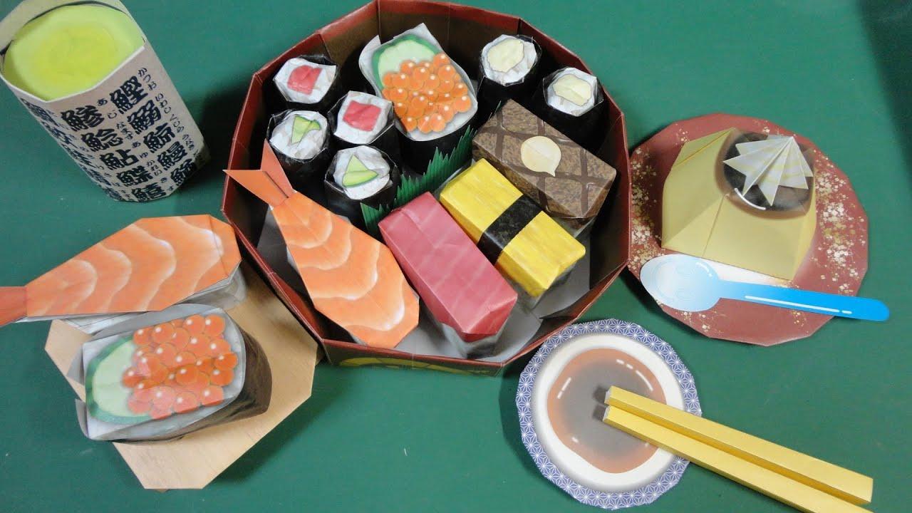 すべての折り紙 折り紙 食べ物 : 回転寿司折り紙「寿司桶 ...
