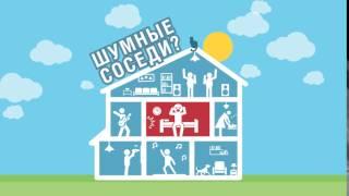 видео Проблемы звукоизоляции в новых домах