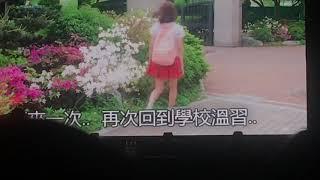 180804 Yoona So Wonderful Day Fan Meeting in Hong Kong 2018 VCR with Taeyeon Hyoyeon