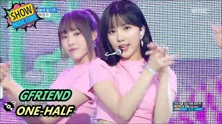 Video [Comeback Stage] GFRIEND - ONE-HALF, 여자친구 - 이분의 일 1/2 Show Music core 20170805 download MP3, 3GP, MP4, WEBM, AVI, FLV Juni 2018