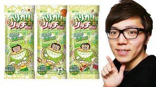 ガリガリ君リッチ青りんごヨーグルト味食べてみた!青春の味! thumbnail