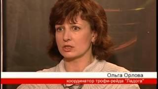 "Попутчик - Трофи-рейд ""Ладога-2009"""